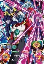 Super Dragon Ball Heroes / first installment / SH01-52 Mira ...