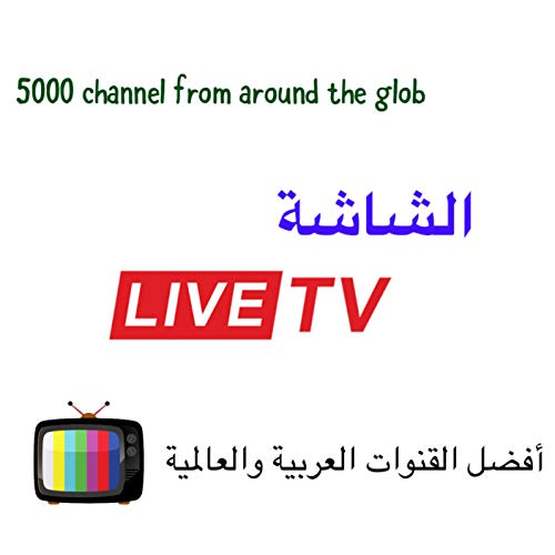 Arabic IPTV 5000 Channels and 1 Year Service