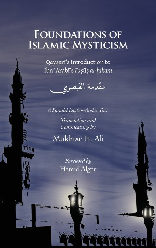 Foundations-of-Islamic-Mysticism