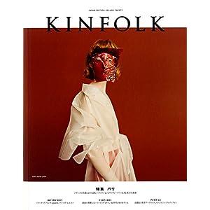 KINFOLK 表紙画像