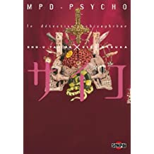 MPD Psycho T11 (French Edition)