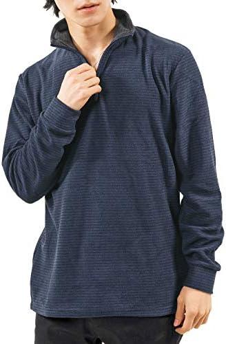 メンズ フリース 暖 あったか カチオン染め ボーダー ハーフジップ ニット セーター