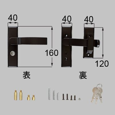 LIXIL TOEX 門扉交換用汎用錠 アーム式片錠 8AKD01MB B013OXE366 12000