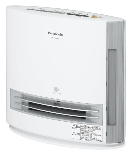 Panasonic Ceramic Fan Heater with Humidifying Function (Silver) DS-FKX1203-S (Japan Import) For Sale