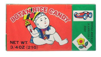 japanese candy rice - 6