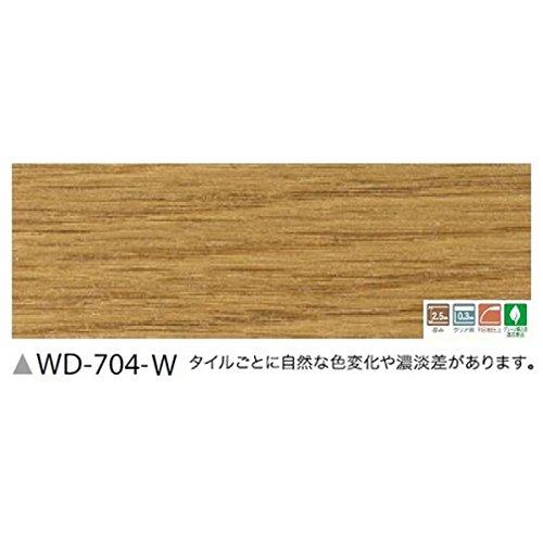フローリング調 ウッドタイル サンゲツ スピンオーク 24枚セット WD-704-W 生活用品 インテリア 雑貨 インテリア 家具 その他のインテリア 家具 14067381 [並行輸入品] B07P3MW2RZ