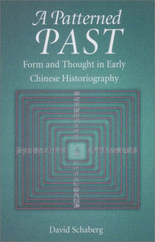 Center Patterned (A Patterned Past: Form and Thought  in Early Chinese Historiography (Harvard East Asian Monographs))