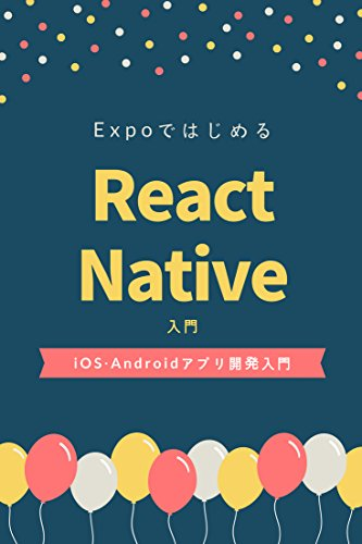 android native development - 4