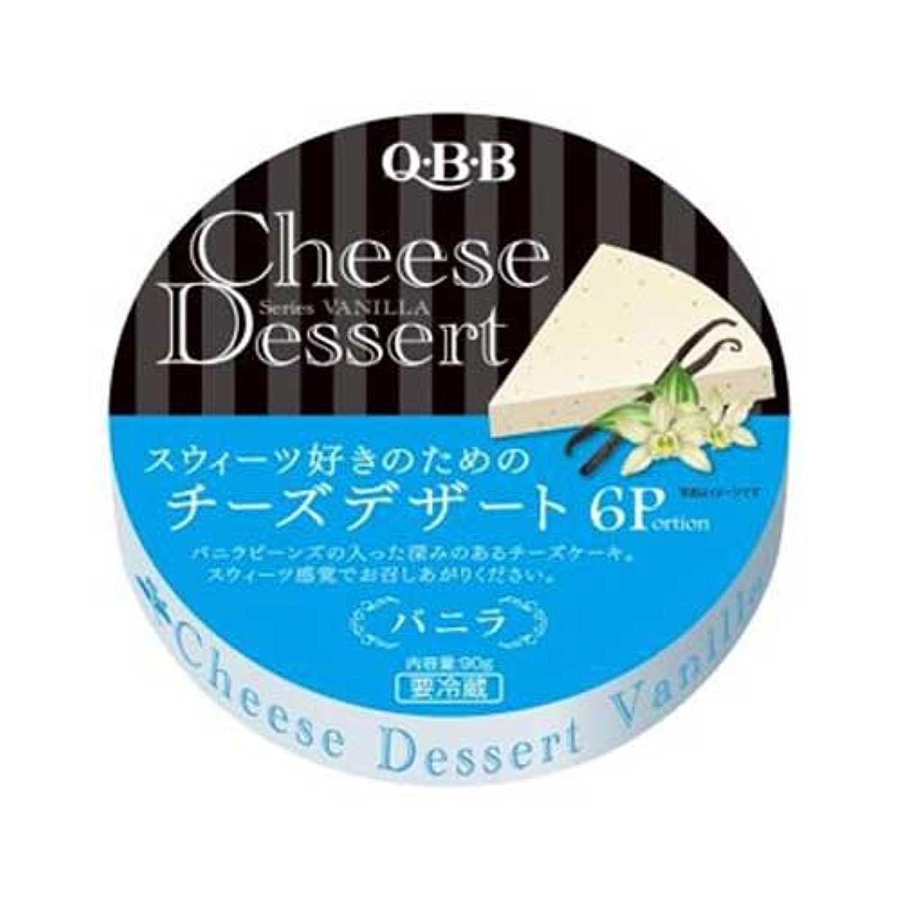 些細縞模様の上に築きますkiri クリームチーズ 1kg
