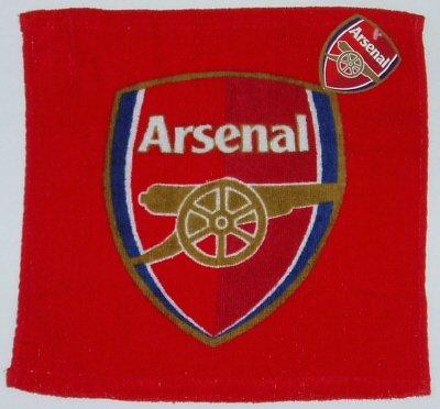 Serviette De Plage Arsenal.Arsenal Serviette De Bain Debarbouillette 30x30cm