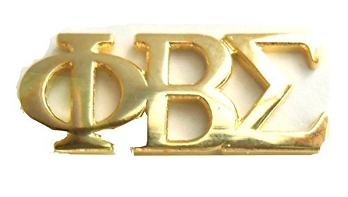 Phi Beta Sigma Fraternity Gold 3 Letter Lapel Pin
