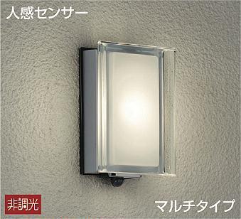 DAIKO 人感センサー付 LEDアウトドアライト(LED内蔵) DWP36901 B01M5DUM1N