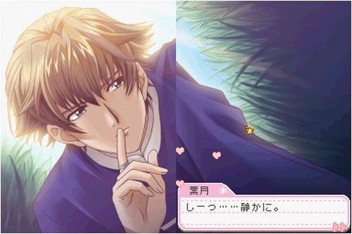 Amazon Com Tokimeki Memorial Girl S Side 1st Love Plus Japan