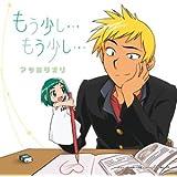 Amazon | TVアニメ「くじびきア...
