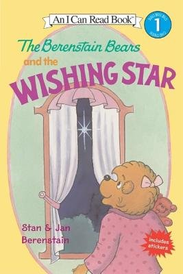 The Berenstain Bears and the Wishing Star [With Stickers][B BEARS & THE WISHING STAR][Paperback]