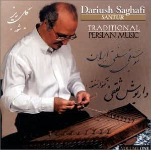 Traditional Persian Music, Vol. 1