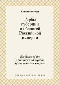 Top 10 books on Vladimir Putin's Russia
