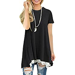 Kool Classic Women's Casual Lace Short Sleeve Tunic Top Blouse