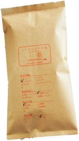 コ-ヒ-ばかの店 エスプレッソ用コーヒー豆 本場イタリア・フィレンツェ・ブレンド 200g 20杯~28杯 [豆のまま(オススメ)] espressoえすぷれっそ/エスプレッソもカプチーノも旨い!スイート・チョコレートのような風味! メール便 珈琲豆