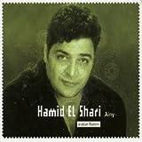 Ainy (Arabian Masters) [European Import] by Hamid El Shari (1999-10-25)