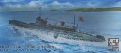 AFVクラブ 1/350 伊号第27潜水艦 甲標的搭載型 プラモデルの商品画像
