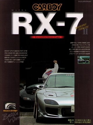 - MAZDA RX-7 2 (Japan Import) (CARBOY tuning bible series, Vol.9)