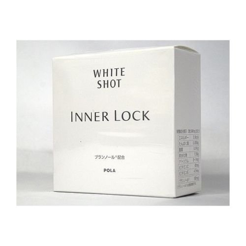 Pola White Shot Inner Lock IX 180 Drops Case by Pola