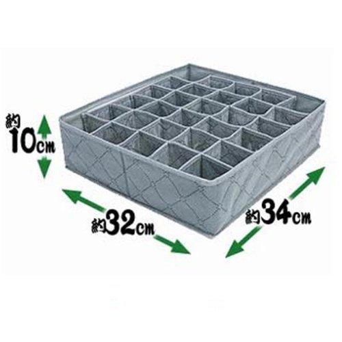 SODIAL(R) 30 Cell Bamboo Charcoal Underwear Bar Ties Socks Drawer Closet Organizer Storage Box