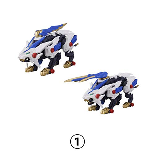 Capsule Toy Zoids Wild Wild Blast Mini Action Figure Collection, Design 1 ()