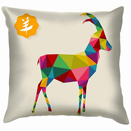 X-Large New Year Goat 2015 Colorful Geometric Animals Wildlife Holidays Throw Pillow Case Cushion Cover Pillowcase Watercolor for Couch 16X16 Inch (Lunar New Year Year Of The Goat)