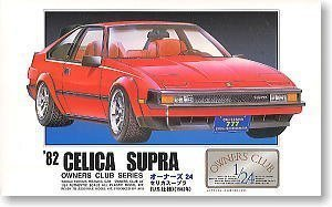 1/24 `82 Toyota Celica Supra (Model Car) Micro Ace(Arii) Owners Club 24|No.09