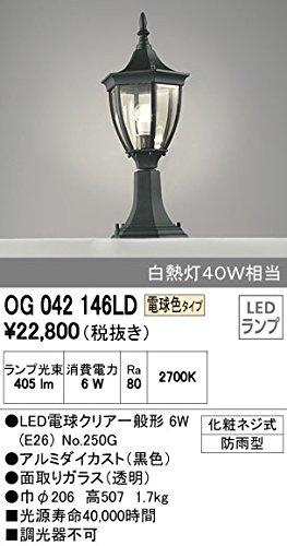 オーデリック LED門柱灯【OG042146LD】 B00LP5MYF8 12053