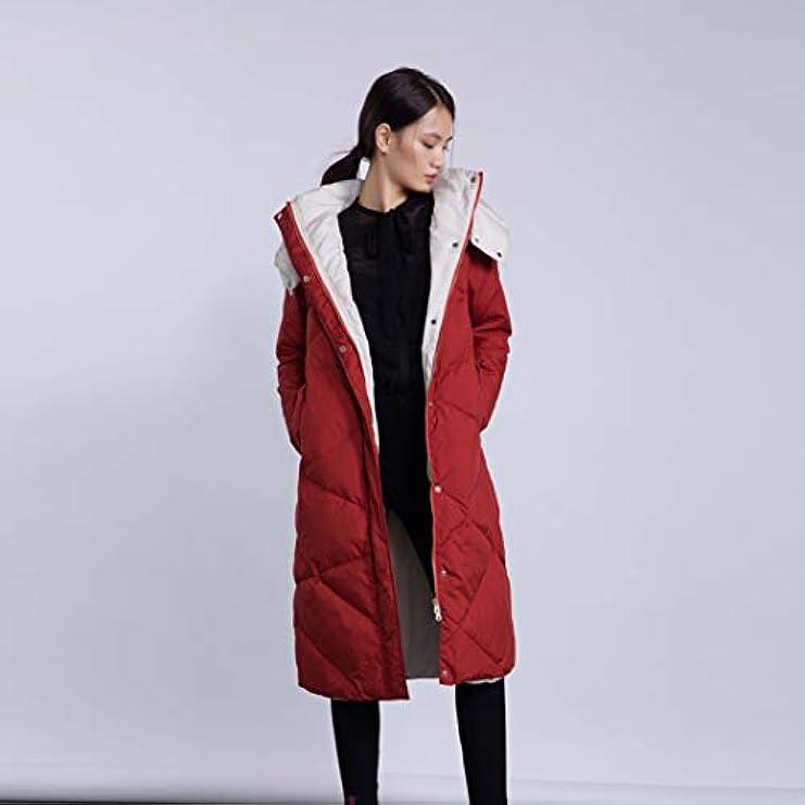2018 Long Giacca Spessa Women's Anrise Con Grande Lungo Jacket Cappuccio dqEZxw6