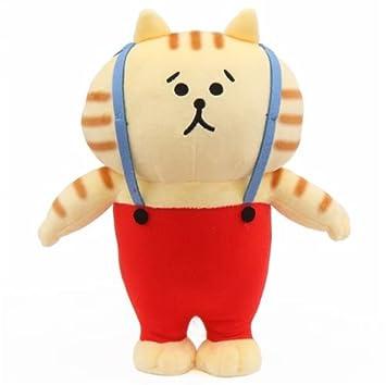 Gracioso muñeco de felpa blando gato amarillo claro y rojo peluche de Japón