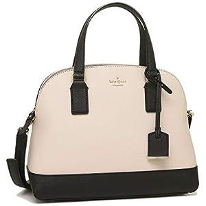 Kate Spade Cameron Street Lottie Ladies Medium Leather Satchel Bag PXRU8262913