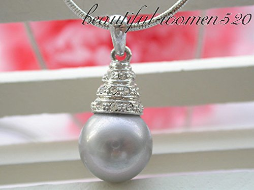 (Gray X0203 12mm round SOUTH SEA SHELL PEARL NECKLACE pendant)