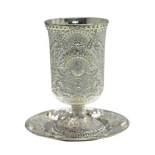 - Silver Plated Stemmed Kiddush Cup and Plate With Filigree Design