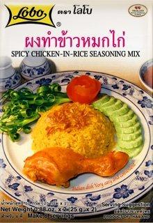 Cook In Bag Chicken - 3