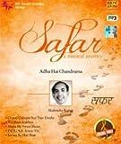 Safar a Journey - Mahendra Kapoor