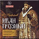 Sergei Prokofiev - Ivan The Terrible (Film music) (CD)