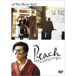 Peach どんなことをしてほしいのぼくに [DVD] B0006TPHNU