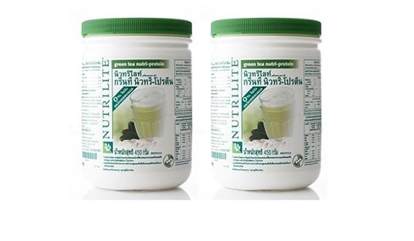 2 x Amway NUTRILITE té verde nutri-protein Cápsula de la ...