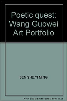 Book Poetic quest: Wang Guowei Art Portfolio