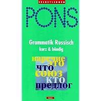 PONS Grammatik Russisch. Kurz und bündig
