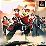 Arc The Lad III [Japan Import]