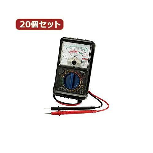 YAZAWA 20個セット アナログテスター MME02AX20 家電 生活家電 その他の生活家電 14067381 [並行輸入品] B07K36123D