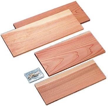 サンモク 選んで作れる木工キット 本立て 8003903