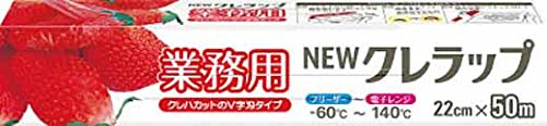 KUREHA NEWクレラップ業務用 22cmx50m 055257
