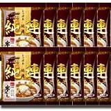 寒干し『さっぽろ 純連』 味噌味 12食入【北海道 ラーメン】