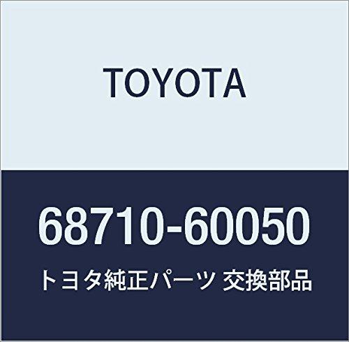 Toyota 68710-60050 Door Hinge Assembly